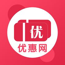 优惠网(win2020.cn)-正品低价、品质保障、配送及时、轻松购物!